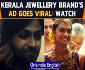 An advertisement released by a jewellery brand headquartered in Kerala has garnered a big round of applause from the internet for its path breaking concept. Bhima Jewellery, based in Kochi, published their new commercial on YouTube for the campaign 'Pure as love' and it features transperson and activist Meera Singhania. The advertisement has gone viral and is winning praise.<br/><br/>#BhimaJewellery #PureAsLove #lgbtqindia