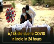 India reported 6,148 deaths in last 24 hours, taking the total toll to 3,59,676. Country witnessed 94,052 Covid-19 fresh cases and 1,51,367 discharges. A total of 23,90,58,360 vaccine doses have been inoculated across the country.